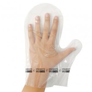 HIGIÉNIAI KESZTYŰ (Clean Hands rendszerhez)